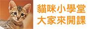 台灣認養地圖協會