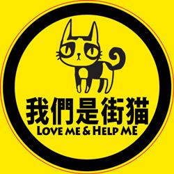 圖片來源:台灣動物認養地圖網站